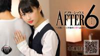 Heyzo Part 0659 – After Six Featuring Tomomi Motozawa