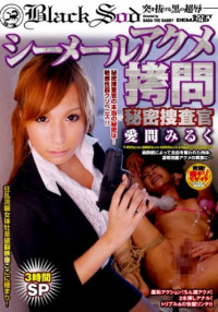 Black SOD – She-Male Orgasm Torture, Secret Investigator