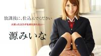 Satisfied In 3P – Miina Minamoto – FullHD 1080p