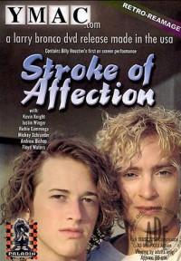 Avalon Video, YMAC Video – Stroke Of Affection