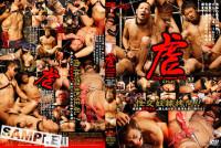 Deep Complete Vol.002 – Abuse