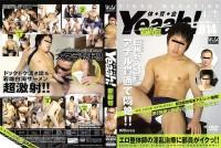 Athletes Magazine Yeaah № 014 – Super Sex