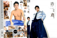 Koji 20yo – Scaffold Worker – Gay Love HD