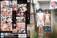Shaved Love Tunnel With The Sunburn Trace. Cute Gals Shuna And Rin Receives Creampie