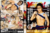 Athletes Magazine Yeaah Vol.21