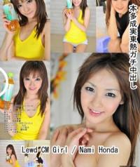 Tokyo-Hot Part N0738 Nami Honda – Lewd Cm Girl