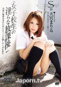 Mariru Amamiya – S Model Vol. 20