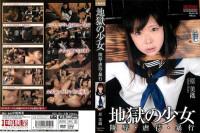 Hell Beauty  Humiliate Assault Original Mior