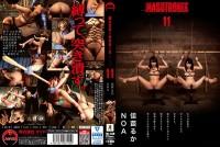 Masotronix Vol.11