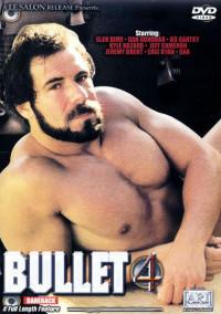 Bullet Videopac 4 – Bullet Productions – 1982