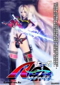 A-Ga High Quality 3D 2013