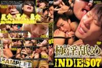 Indies 7 – Very Lewd Licking – Gay Love HD