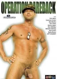 Operation Bareback