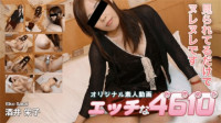Sakai The Jav Wife 47 Years Old Of This Time Will Leave From The First Talk