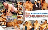 Mr.Hat Best Model Selection 3 – Sexy Men HD