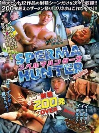 Sperma Hunter Vol. 2