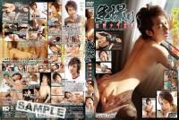 Raw Cam – Passionate Boys Spy Cam – Asian Sex