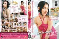 OnePiece – Members Soap Maria Ozawa (OPD-021)