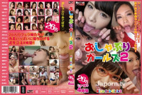 Red Hot Fetish Collection – Blow Job Girls Vol. 2 – 26 Gils