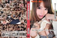 Tokyo-hot – Rina Yamamoto – Anal Meat Urinal