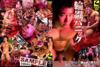 Orgy Panic Go Go Boy Chiba Yuto (2015)