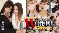 June 21, 2016 Tokyo Hot N1160 Bouble Big Boobs Lewd Ladys 720p