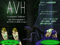 Avh – Complete Edition – Dime En Loan