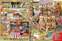 Acceed – ドピュッ!飛び出せ!男だらけの大運動会2Dop Dash Out Sports Festival 2 (HD)