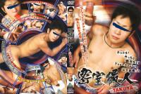 Closed Room Camera Vol.1 – Takuya