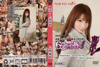 Tokyo-Hot Part N1114 Masohistic Slave Acme – Miho Uehara