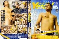 Athletes Magazine Yeaah Vol.15