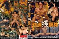 Black Hole 9 – Rope Bondage Torture – Asian Gay, Hardcore, Blowjob