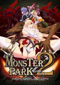 Monster Park 2 – Kamigami O Yadoshita Otome – Super Hot Sexy