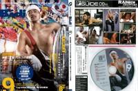 BAdi – Disc BAdi 2011-09