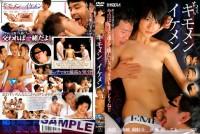 Ugly Men X Hansome Boys – Super Sex