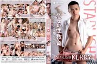 Starlight Kerry G-bot