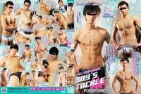Power Grip 166 – Boy's Tackle – Asian Sex