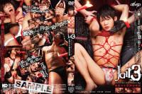 Jail 3 – Hard Core Sexual Sadomasochism – Gay Love HD