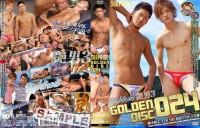 Surprise Golden Disc 024