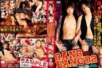 Ikemen Gang Bang 02