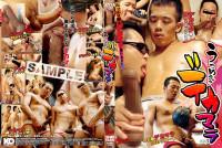 Yummy Big Cocks – HD 2014