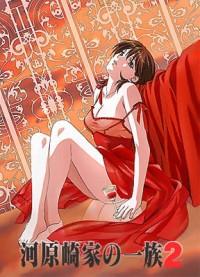 Kawarazaki-ke No Ichizoku 2 – Sexy Hentai