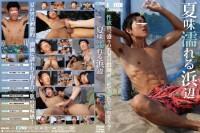 Summer Wet Beach – Gay Asian Sex, Hardcore Sex