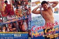 VG-men 036 – Come Back Nice Guys – Ryo Matsuzaka