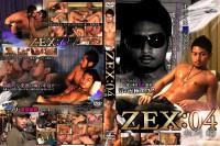 Zex – Shun Matsuoka