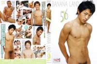 Banana Land Vol56