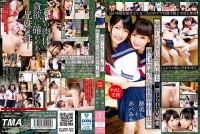I Returned Home And Had Secret Shuri Atomi & Mikako Abe
