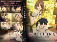 Writhing HD 3D New 2013