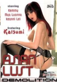 Asian Lust 01