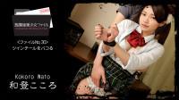 Pretty Hotty File After School. Hokago Bishojo File No.30